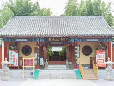 Memorial Temple of Jiang Taigong