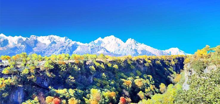 Snow Mountain Canyon Park