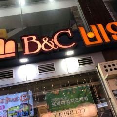 B&C User Photo