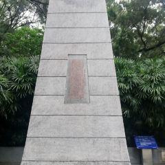 Tomb of Feng Ru User Photo
