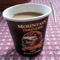 Mountain Thunder Coffee Plantation User Photo