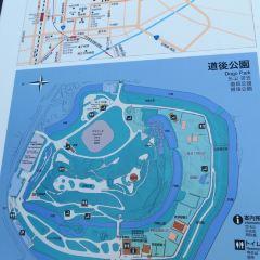 Yuzuki Castle Museum User Photo