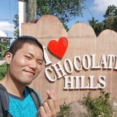 巧克力山用戶圖片