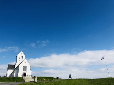 Iceland Tours - Private Day Tours