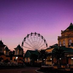 Gold Reef City User Photo