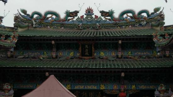 Anmei Ancestral Temple