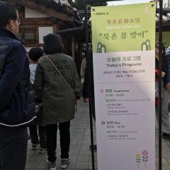 北村文化中心用戶圖片