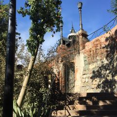Cerro Santa Lucia hill User Photo