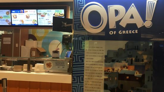 Opa Souvlaki of Greece