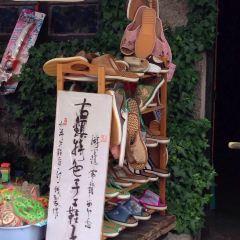 사시마을 여행 사진