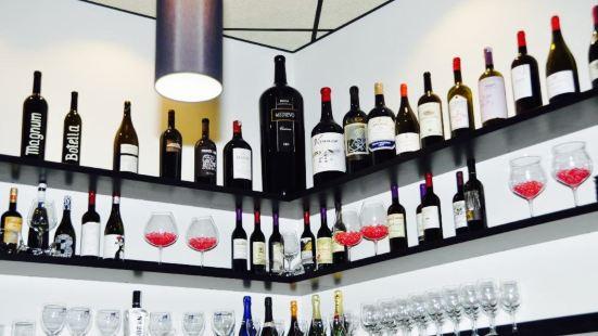 19 Tapas y 500 Vinos