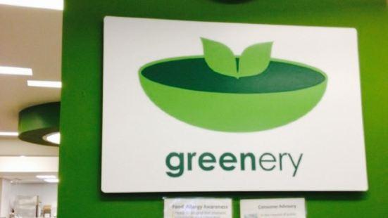 EF Greenery
