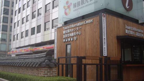 한국관광공사관광안내센터