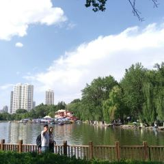People's Park User Photo