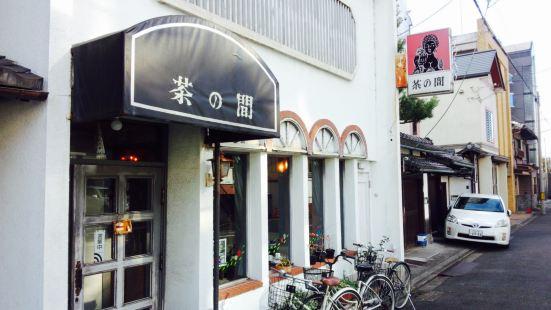 Cafe Chanoma