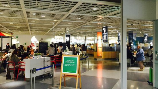 Ikea Restaurant Port Island