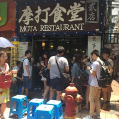 Moda Restaurant User Photo