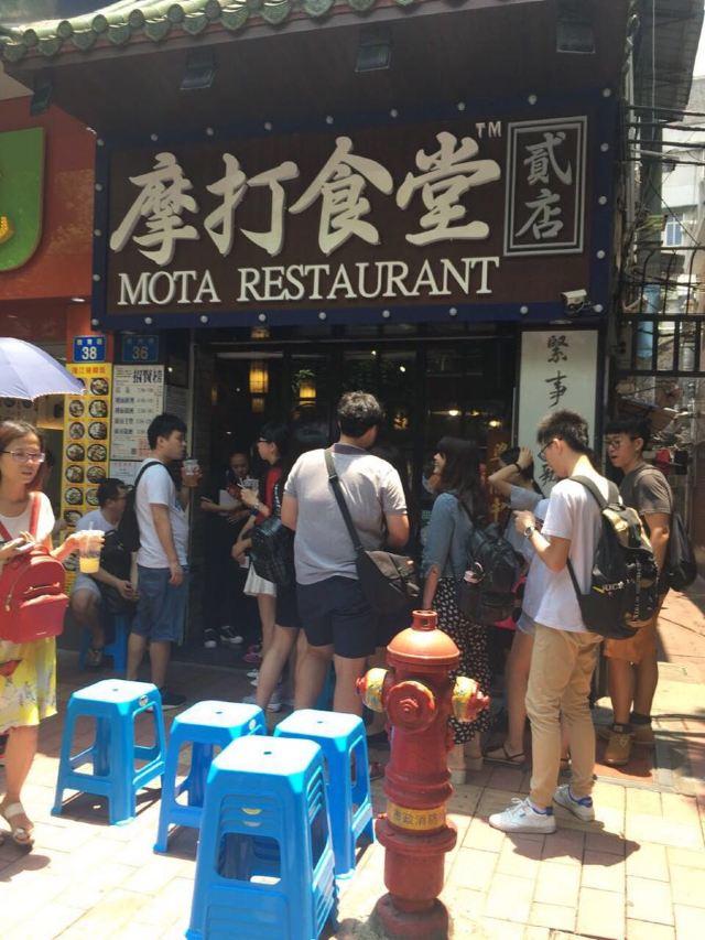 Moda Restaurant