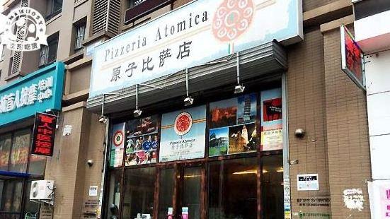 Pizzeria Atomica