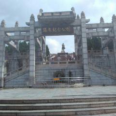 Sun Wen Memorial Park User Photo