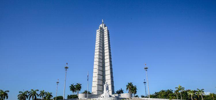 Plaza de la Revolucion1