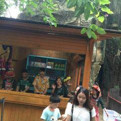 Shenzhen Happy Valley User Photo