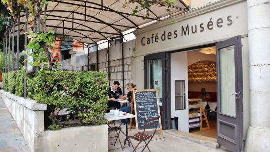 Le cafe des musees