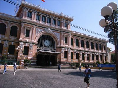 중앙 우체국