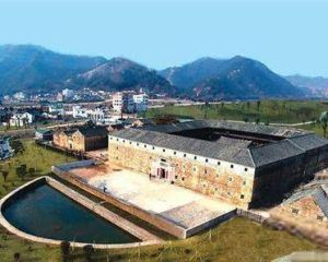 Tai'an Building
