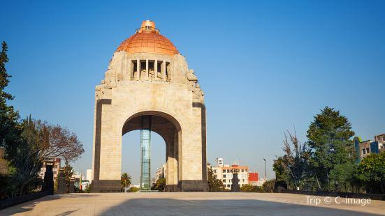 墨西哥革命紀念堂和博物館