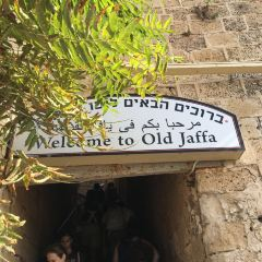 Jaffa Old City User Photo