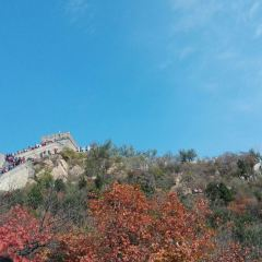 Badaling National Forest Park User Photo