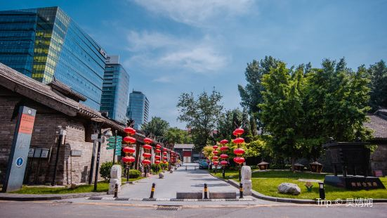 Nanxincang Culture and Leisure Street