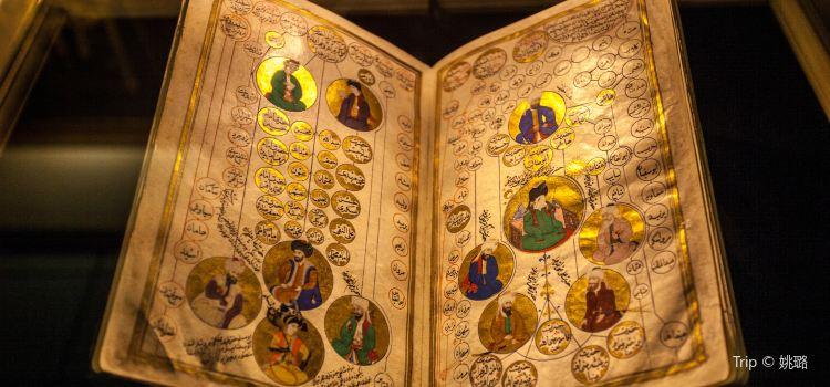 Vakif Eserleri Museum3