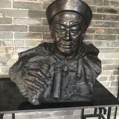 Deng Shichang Museum User Photo