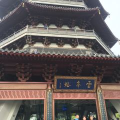 Leifeng Tower User Photo