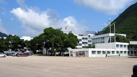 Hong Kong Police College