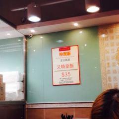 宏發燒臘餐廳用戶圖片