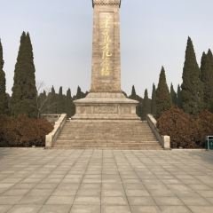 Memorial Hall of the Laiwu Campaign (South Gate) User Photo