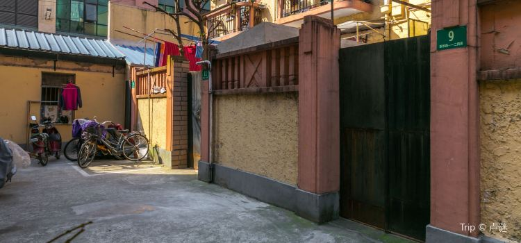 Ruan Lingyu's Former Residence2