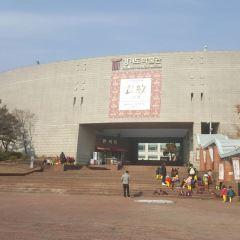 경기도 박물관 여행 사진