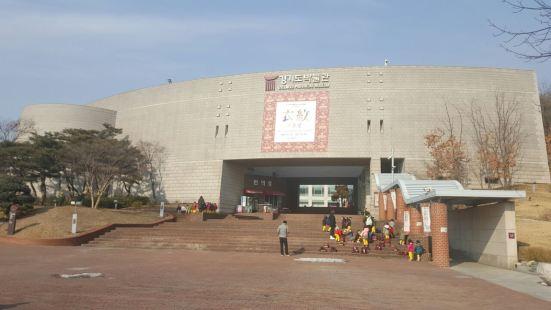 경기도 박물관