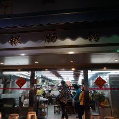 Sui Yin Chang Fen Dian User Photo