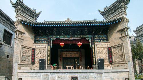 Guanzhong Folk Art Museum