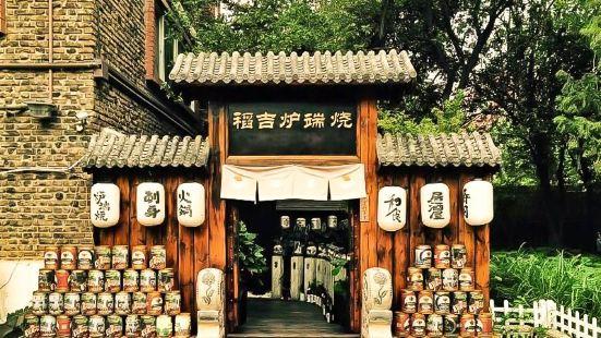 Dao Ji Lu Duan Shao