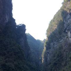 酉陽筍岩大峽谷用戶圖片
