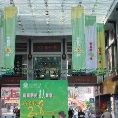 baoxingmingdian User Photo