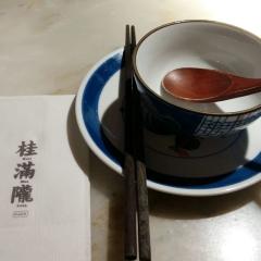 Gui Man Long - Tao Hua Shan Zhuang ( Xu Jia Hui ) User Photo