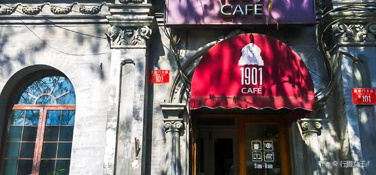 1901 Cafe3