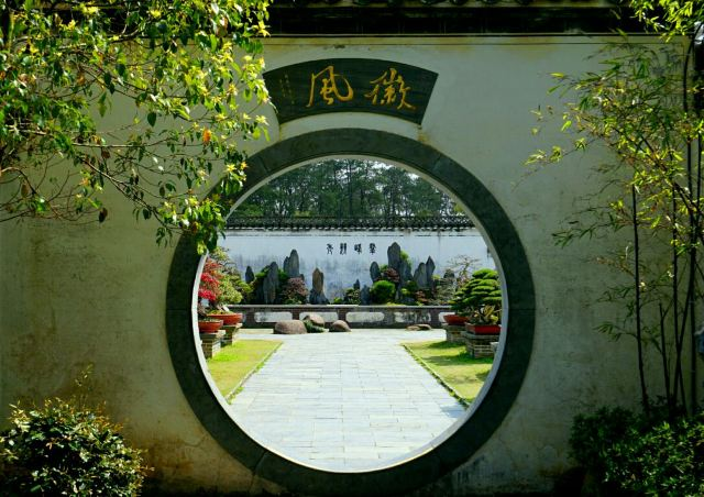 Bao's Garden of Tangyue Arch Group